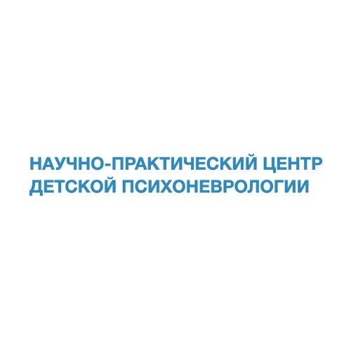 Научно-пратический центр детской психоневрологииПартнеры Техномед